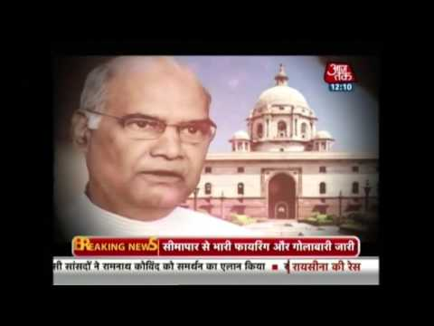 All You Need To Know About Ram Nath Kovind :Kahani