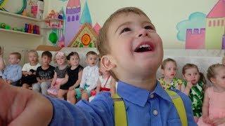 1 СЕНТЯБРЯ. День знаний в детском саду