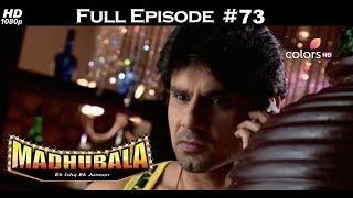 Madhubala - Full Episode 73 - With English Subtitles