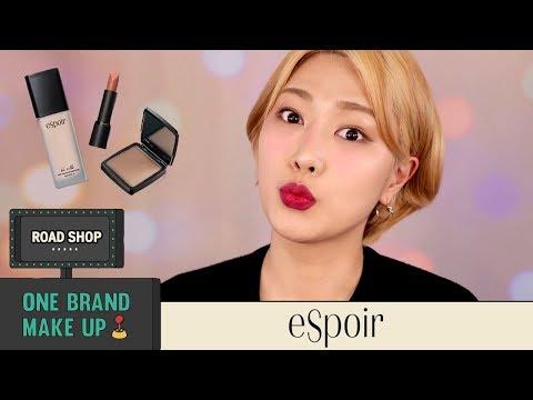 로드샵 원브랜드 메이크업 : 에스쁘아 Espoir Korean one brand makeup | SSIN