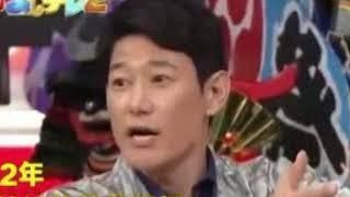 矢野浩二在日本综艺吐槽中国人后致歉!网友:说的没错为何道歉?