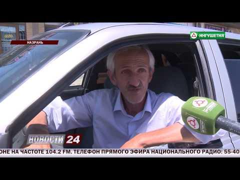 Благоустройство автодороги в Назрани.