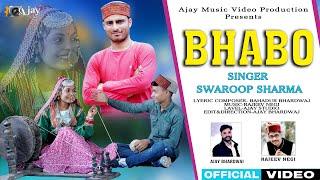Bhabo // New Pahari Song//Sawroop Sharma//Ajay music Video Production