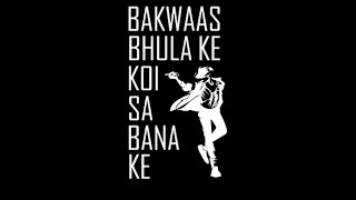 Let's Nacho - Kapoor & Sons | Sidharth | Alia |  Badshah | Benny Dayal | Kinetic Typography | Lyrics