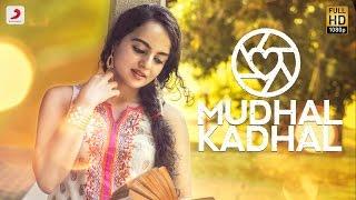 Mudhal Kadhal Song Teaser | Ajmal | Michelle Shetty | Vikram Anand