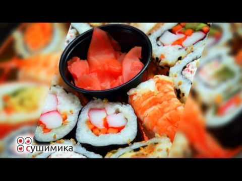 Доставка суши в Кемерово