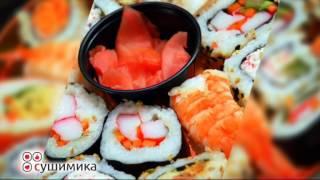 Доставка суши в Кемерово(Ресторан доставки