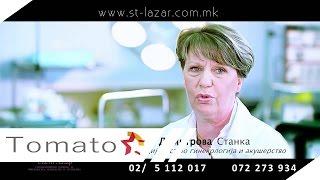 Sveti Lazar Promo Video (d-r Stanka Dimitrova)