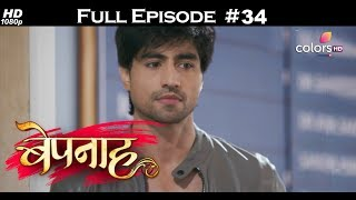 Bepannah - 3rd May 2018 - बेपनाह - Full Episode