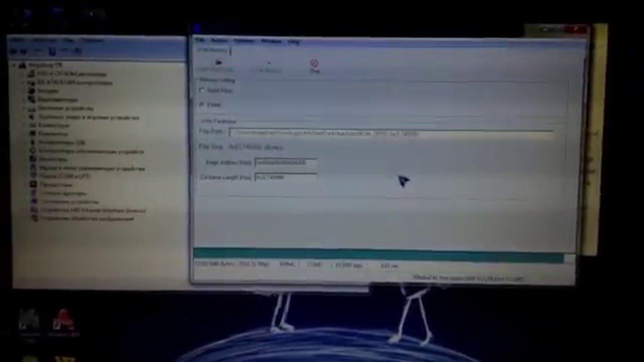 Скачать программу sp flash tool