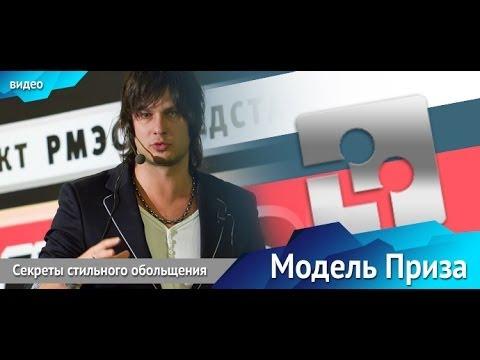 Дешевое такси - Москва