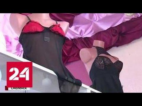 Секс знакомства Смоленск. Бесплатные знакомства для секса