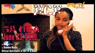 ERi-TV Drama Series: ጆርጆ - 5ይ ክፋል - Georgio (Part 5), ERi-TV Drama Series, June 17, 2019
