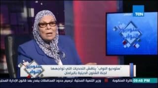 د.أمنة نصير:لماذا يطلق لاسلام البحيري الحبل علي غارب سنة ولما قعدوا يجدلوه كانت زي محاكم التفتيش