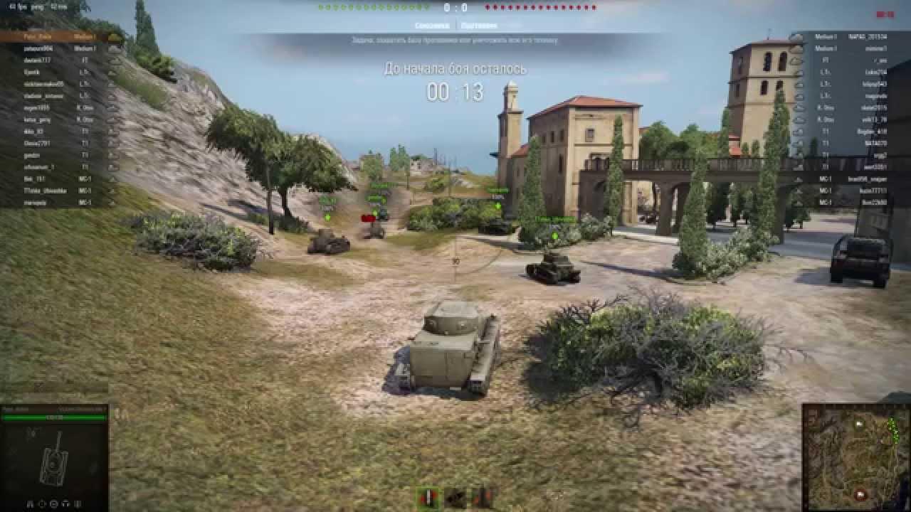 World of Tanks Mac os X 10 10 2