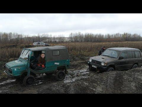 OFF ROAD на СЛИКАХ, 850 кг.против 2,5 тонн опять ЛуАЗ и Pajero 4x4