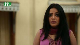 Drama Serial Songsar   Episode 78   Arfan Nishu & Moushumi Hamid