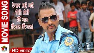 naach-bhaire-naach-bhairav-nepali-movie