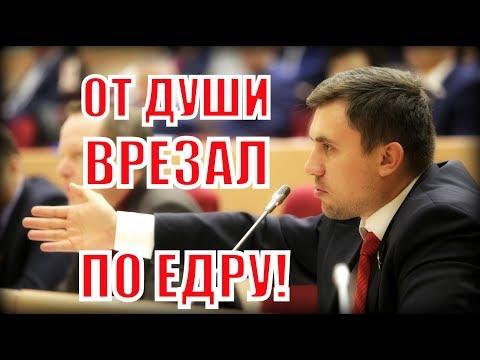 Депутат Бондаренко от