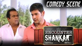 Brahmanandam, Ashish Vidyarthi & Mahesh Babu Funny Scene | Encounter Shankar Best Comedy Scenes