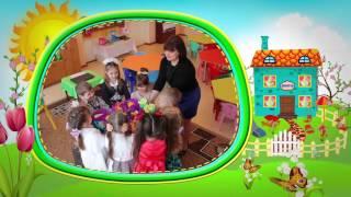 Інтегроване заняття з екологічного виховання для дітей старшого дошкільного віку