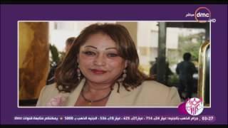السفيرة عزيزة - إختيار السفيرة / منى عمر لعضوية
