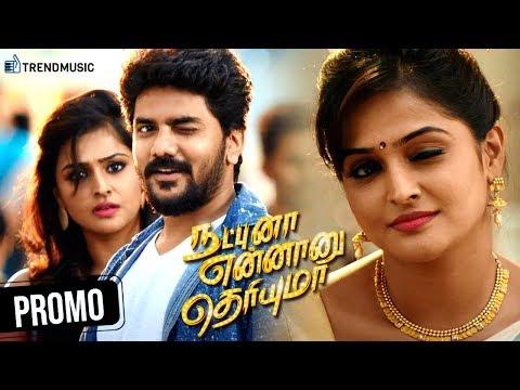 Natpuna Ennanu Theriyuma Movie | Promo | Kavin | Remya Nambeesan | Arunraja Kamaraj | TrendMusic
