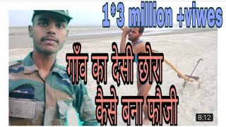 Indian army/motivation video/ kar Har Maidan Fateh