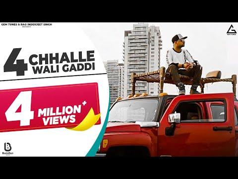 4 Chhalle ( Official Full Song) | FEAT- THE BEGRAJ | KD Latest New Song 2017