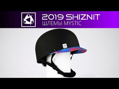 Шлем для водных видов спорта MYSTIC Shiznit 2019
