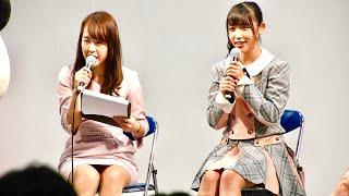 2018.09.23ツーリズムEXPOジャパン④山本瑠香AKB48③@東京ビッグサイト.