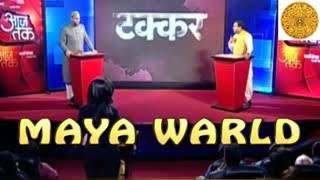 Maya ward