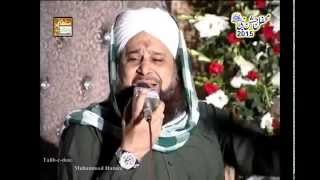 New kalam Wara fanalaka zikrak by Owais raza qadri latest November 2015 at jehlum new