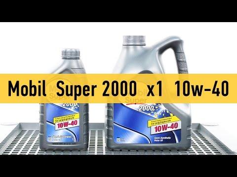 Mobil Super 2000 х1 10w-40 - видеообзор от автосервиса Oiler - Смешные видео приколы
