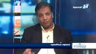 أصدقاء الإخبارية - محمود عبدالحميد