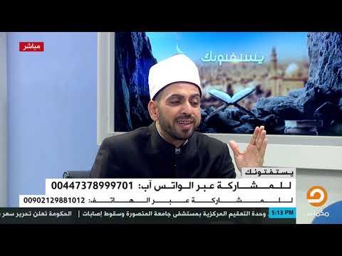 هل هي غضب من الله كما يقول البعض ؟ الشيخ عصام تليمة يكشف سبب انتشار الصراصير في مكة