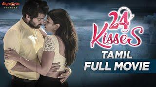 24 Kisses Tamil Full Movie | Adith Arun, Hebah Patel | AyodhyaKumar | Silly Monks Studios