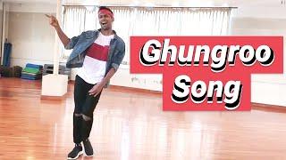 Ghungroo Song | War | Hrithik Roshan, Vaani Kapoor | Nicky Pinto | Dance choreography