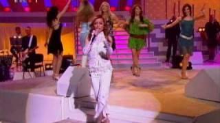 Audicija za pjevačicu Magazina (2006)