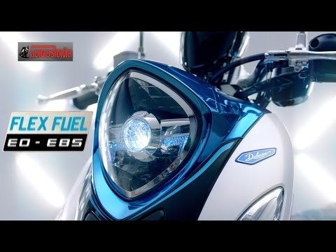 FINO 125 เติม E85 รุ่นแรกในไทย ประหยัด 4 บาท / ลิตร