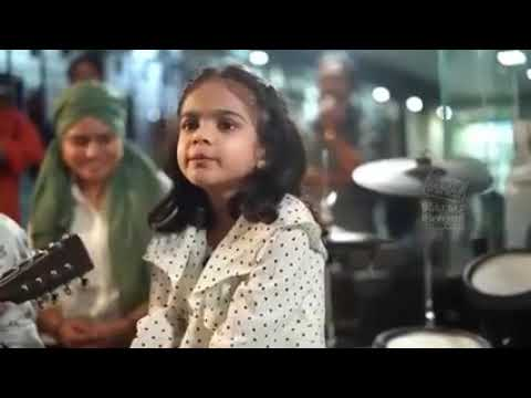 Download Neeyerinja Kallu Song  നീയെറിഞ്ഞ കല്ല് വീണ്  Raza Beegam Song