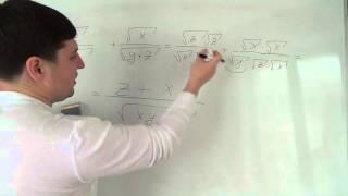 Алгебра 8 класс. Сумма дробей с корнями