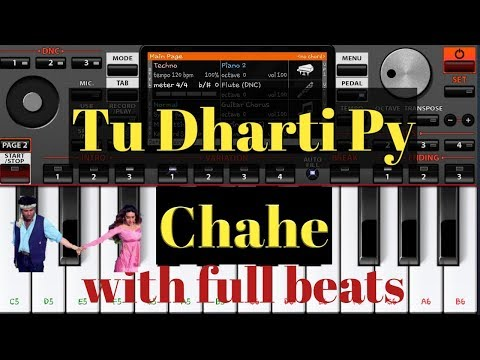 Tu Dharti Pe-chahe Jahan Bhi Rahegi-Jeet- Instrumental Piano Cover On Mobile