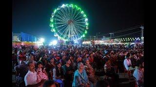 Malayattoor Nakshathrathadakam Mega Carnival 2018 Promo Teaser Two   Nakshathra Thadakam
