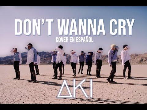 【Aki】 Don't Wanna Cry - SEVENTEEN【#DWCAkiDanceCover】