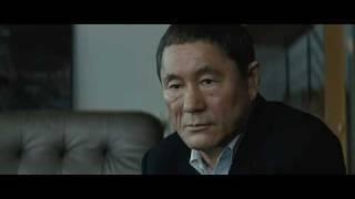 下克上 ~生き残りゲーム~ 関東一円を仕切る巨大暴力団組織、山王会の...