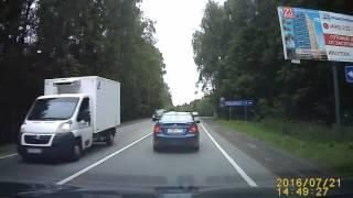 ДТП на Пятницком шоссе в Подмосковье