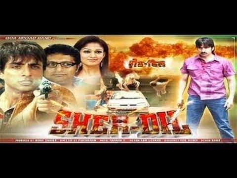 Reaction On Sherdil Official Theatrical Trailer Mikaal Zulfikar Youtube