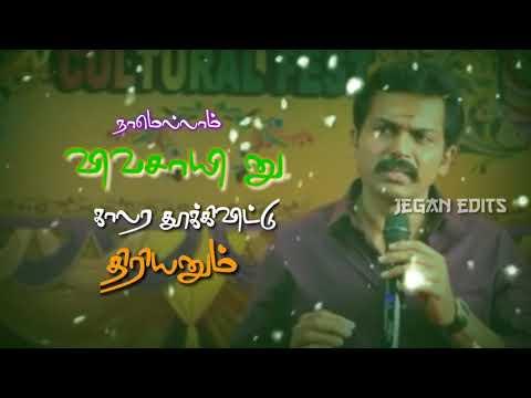 Tamil whatsapp status|Awesome lyrics|kadaikutty singam