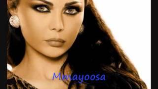Haifa Wehby - Baba Fein